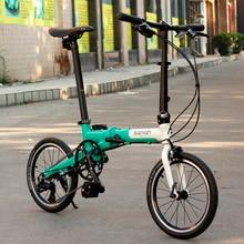 Best Buy Banian Alloy Folding Bike 16″  Minivelo Mini velo Bike Urban Commuter Bicycle Front Caliper Rear V Brake