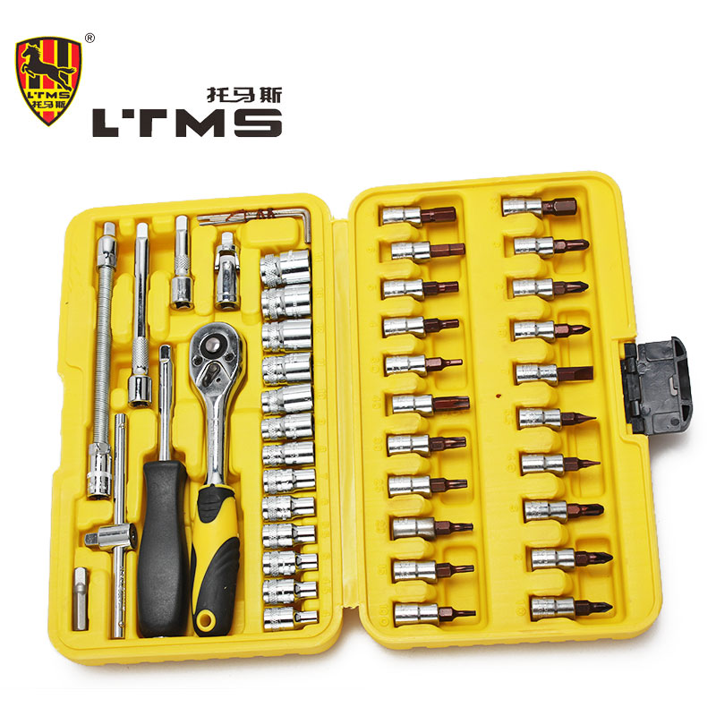 Ratio Of High Quality Multi-purpose 46 Ps Auto Repair Tool Wrench Socket Tool Combination Set Maintenance Tool Set  цены