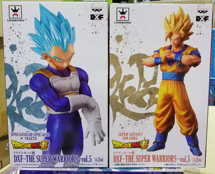 Banpresto DXF SUPER WARRIORS Vol5 Collection Figure Super Saiyan