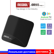 MECOOL M8S PRO L Android 7.1 TV BOX Amlogic S912 USB3.0 1080P 3GB ram 32GB rom SMART TV BOX PRO L HD4K Voice Control TV BOX mecool m8s pro l 4k tv box android 7 1 smart tv box 3gb 16gb amlogic s912 cortex a53 cpu bluetooth 4 1 hs with voice control