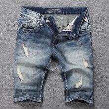 Italian Vintage Style Fashion Men Jeans Shorts Retro Blue Ripped Short Jeans Men Denim Shorts Patchwork Summer Hip Hop Shorts blue random ripped details denim shorts