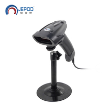 JP-B1+ stand High Quality Long Barcode Laser USB Port Handheld Barcode Scanner with Stand Bar Code Reader for POS JP-B1& Stand