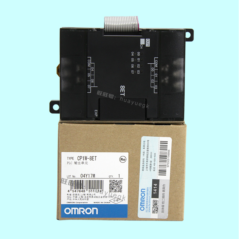 Free shipping CP1W 20EDT CP1W 32ET CP1W 40EDT PLC module
