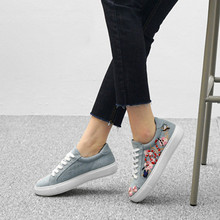 Smile Circle Lace-up Embroidery Flat Women Casual Shoe