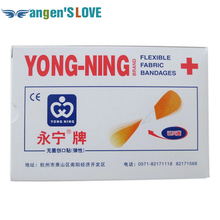 HOT Sale Factory price 100pcs lot The Family Plaster Band Aid Sterile Haemostasis Stickers First Aid