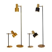 Moderno Minimalista nordic lámpara de Pie Lámpara de mesa de luz Lámpara de escritorio salón de Lectura Toolery Hierro negro de oro de Pie pantalla de la luz