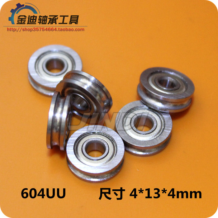 3d Printer Extruder Parts, U Groove Bearings, U604 694uuzz Size, 4*13*4mm Precision Grade
