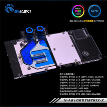 ASUS N-AS1080TI STRIX-X GPU Block for ASUS ROG STRIX GTX1080Ti 1080 1070 1060