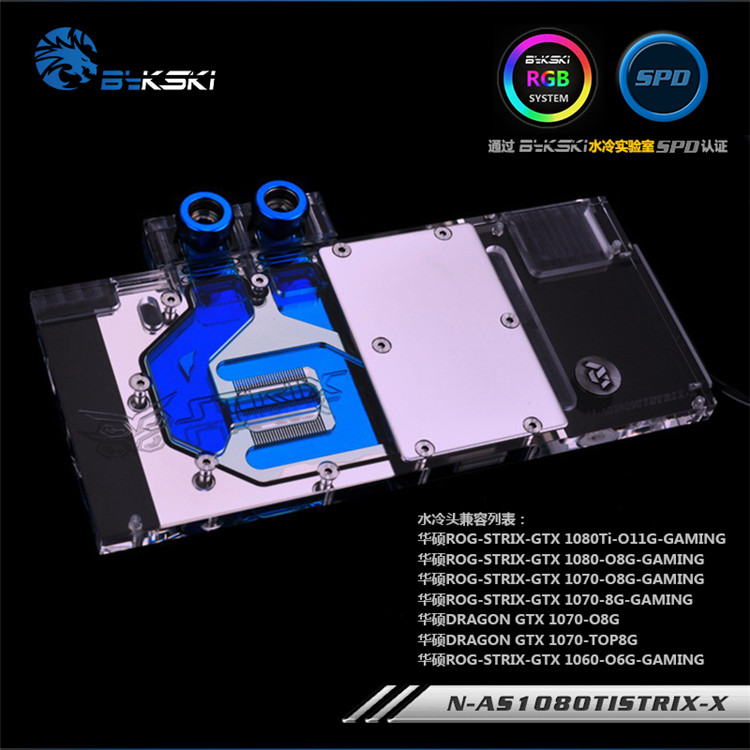 Bykski N-AS1080TI STRIX-X GPU Block for ASUS ROG STRIX GTX1080Ti 1080 1070 1060 image