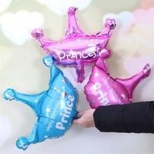 Корона фольга Воздушные шары Принцесса Корона воздушные шары для дня рождения вечерние украшения детский душ вечерние мультфильм шляпа