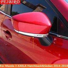 Высокое качество ABS хромированное боковое зеркало заднего вида Накладка 2 шт. для Mazda 3 AXELA хэтчбек седан