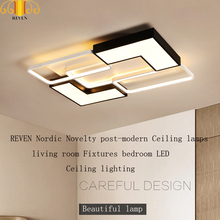 REVEN Nordic Novelty post-modern Ceiling lamps living room Fixtures bedroom LED Ceiling lighting post modern led living room ceiling lights creative nordic ceiling lamps study fixtures warm master bedroom ceiling lighting