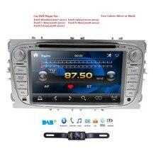 Hizpo 2Din 7 дюймов Автомобильный DVD для FORD FOCUS 2 MONDEO S-MAX 2008-2012 с радио, GPS RDS BT 1080 P DVD для автомобиля FORD focus mp3/4 Бесплатная Карты
