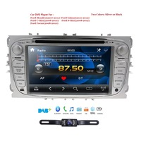 Hizpo 2Din 7 Inch Car DVD for FORD FOCUS 2 MONDEO S MAX 2008 2012 With Radio GPS RDS BT 1080P ford car dvd focus mp3/4 Free Maps