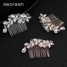 Mecresh Marquise Crystal Women Wedding Hair Combs Bridal Accessories Princess Tiaras Headpiece Jewelry 3 Colors FS266