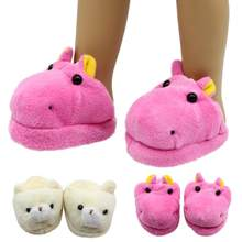 For 18 Inch American Doll Cute Animal Plush Slippers girl doll accessories toys for children 2018 drop ship K3(China)