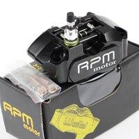Universal Motorcycle Modification CNC Caliper Brake Pump For WISP RSZ Turtle King Small Radiation