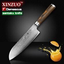 "XINZUO 7 ""zoll Japanische kochmesser Japanischen VG10 Damaskus küche kochmesser santoku messer holzgriff KOSTENLOSER VERSAND"