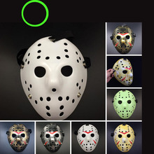 Jason Voorhees Scary Prop Hockey Halloween Cosplay Creepy Mask Friday 13th Good friday the 13th character jason voorhees vinyl cute figure model doll toys