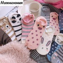 1Pairs Casual Soft Fashion Socks Stereoscopic Cute Animal Female Kawaii Cat With Dog Summer Short Girls Women Cotton