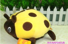 5 pieces small cute Seven heart ladybug plush toys yellow ladybug doll gift toy about 20cm