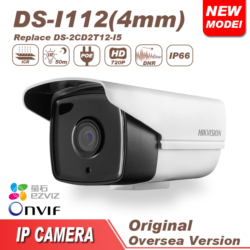 Hikvision cctv camera tvi 720P DS-2CD2T12-I5 bulllet IR IP66 POE CAMERA hikvision ds 2ce16c0t ir 3 6mm original bullet camera outdoor analog camera ir tvi 720p 1mp