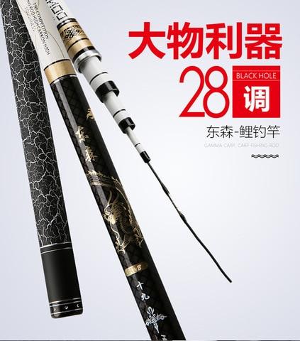 3 6 m 8 1 m nova taiwan vara de pesca ultraleve super duro carbono