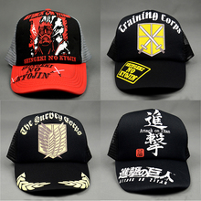 Attack On Titan Hats Cap