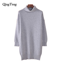 QingTeng Grey Pullover Long Sweater Women Autumn Winter Loose Knitted Thick Women Korean Sweater Dress High