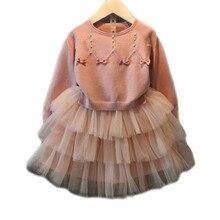 Высочайшее Качество Детей Комплектов Одежды Корейских Детей Одежда Розовый Полный Рукав Свитера Пальто + Слинг Кружевном Платье 2 шт. Набор для 2-9Y