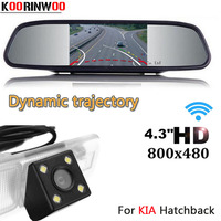 Koorinwoo Wireless Intelligent Dynamic Trajectory License Lights Car Rear view camera for KIA Hatchback 4.3 inch Mirror monitor