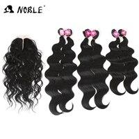 Благородные синтетические волосы 16-20 дюймов 7 шт. черный блонд ткачество волнистые волосы 6 пучков с закрытием кружева для черных женщин
