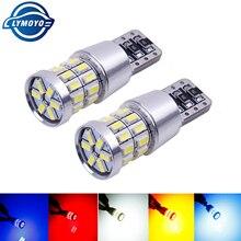 1 個 T10 W5W LED 電球 194 168 can バスエラーなし白色光 3014 30 Smd カーインテリアドームライセンスプレートライトランプ 12V