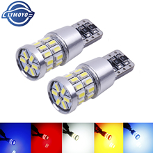 1pcs T10 W5W LED Lamp 194 168 Canbus Geen fout Wit Licht 3014 30 SMD Voor Auto Interieur Dome kentekenverlichting Lamp 12V