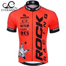 2016 Rock Racing Cycling Clothing Short Maillot Quick Dry Ropa Ciclismo Bike Bicycle Wear Breathable Cycling Jersey