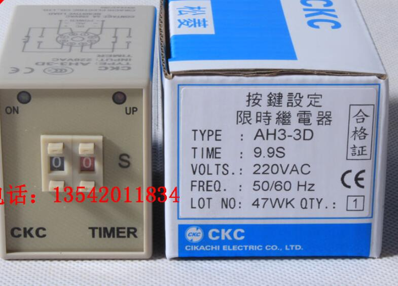 Original authentic Taiwan Song Ling CKC time relay AH3-3D 220VAC 9.9S taiwan skg button th300 digital time relay