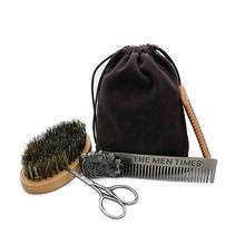 Набор для бритья бороды мужской щетка набор ухода за бородой