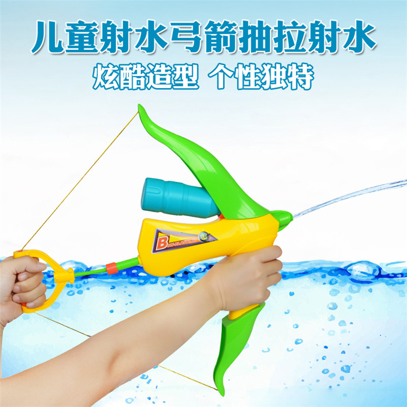 Hot Sale Bow Pressure Pump Big Water Pistol Toys Summer Must-haves Outdoor Water Fun Toys New Look Water Gun Toys For Children