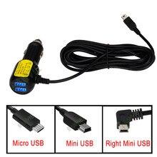 Double port USB 5V, 3,5 a pour caméra de tableau de bord, adaptateur de Cigarette de voiture, allume-cigare, chargeur pour véhicule DVR, charge sur 3.5 mètres