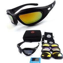 10cce103b التكتيكية نظارات C5 الاستقطاب النظارات الشمسية 4 عدسة نظارات في الهواء  الطلق الصيد الرماية والمشي تسلق