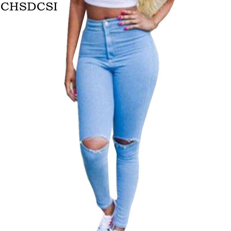 CHSDCSI Women Jeans