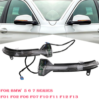 Pair LED Rearview Side Mirror Indicator Turn Signal Light For BMW F10 F01 F07 F02 F11 5 6 7 Series Direction Blinker Lamp #WN179