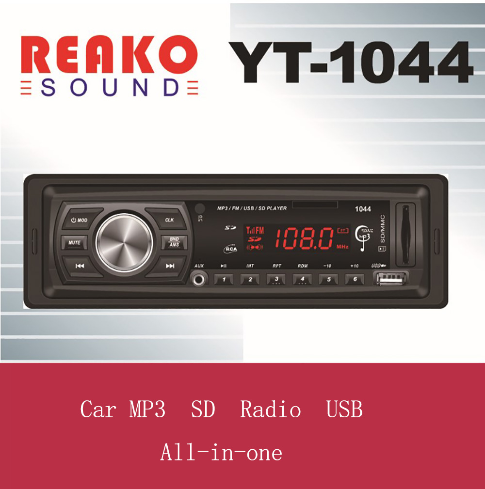 Carplayer 1din USB SD 12V MP3 card machine universal car MP3 player radio