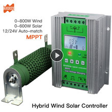 Высокая эффективность 1200 Вт 12/24V решетки интеллигентая(ый) со слежением за максимальной точкой мощности, ветро-солнечной гибридной Контроллер заряда с ЖК-дисплей дисплея и сброс нагрузки