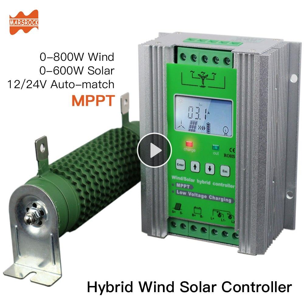 Contrôleur de Charge hybride solaire de vent de MPPT Intelligent de grille du rendement élevé 1200w 12/24V avec l'affichage d'affichage à cristaux liquides et la Charge de décharge