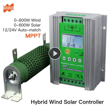 High Efficiency 1200w 12/24V Off Grid Intelligent MPPT Wind Solar Hybrid Charge Controller with LCD display and dump load