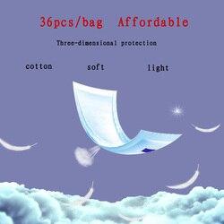 Подгузники для взрослых, 36 шт., прямые u-образные подгузники для пожилых людей, для мужчин и женщин, изоляционная подкладка для ухода, удобные...