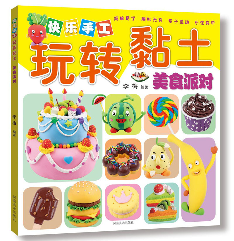Handmade Clay Small Sweets Lovely Food /Japanese Clay Craft Pattern Book In Chinese Edition