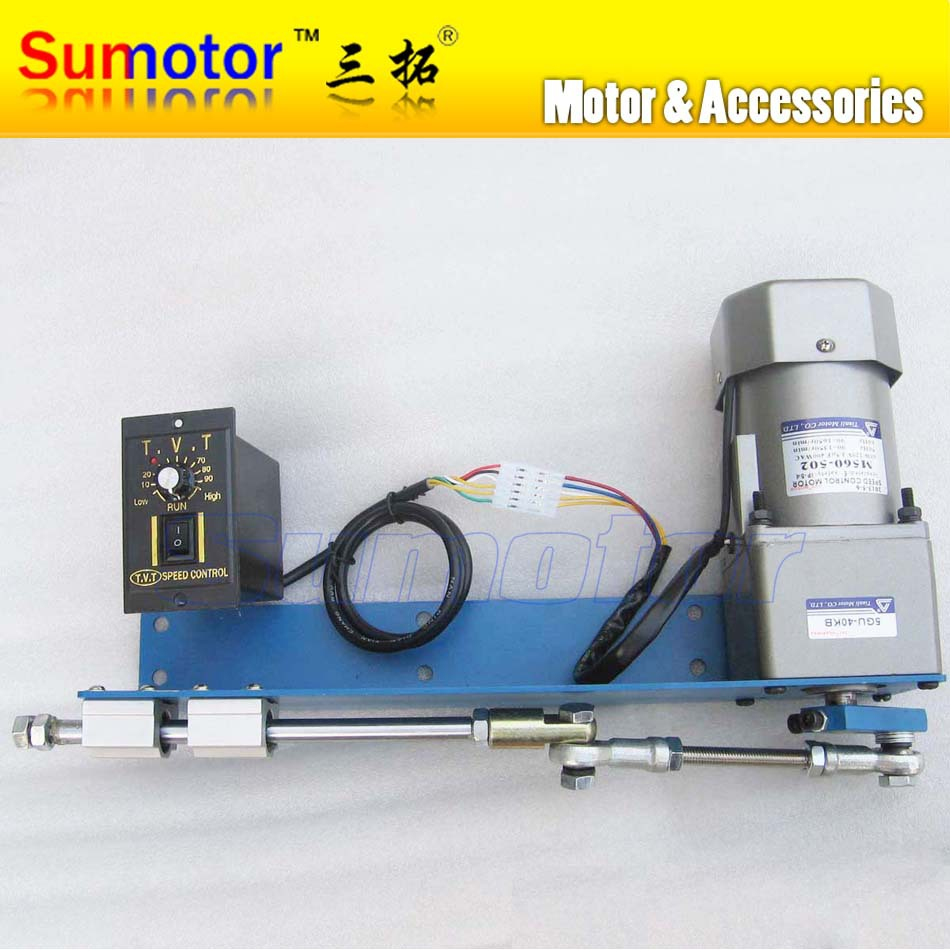 AC 220V 120W 40 70 100mm Automatic Linear actuator reciprocating motor variable for incense squirt spraying pellet machine lab dc 24v 15w automatic wobbler machine engine reciprocating motor variable for diy spraying lab testing craft phone exhibition