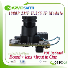 New 2MP Full HD 1080P H.265/H.264 perfect night vision CCTV IP Network camera Board Module p2p, Onvif, Lens + Ircut + Lan cable
